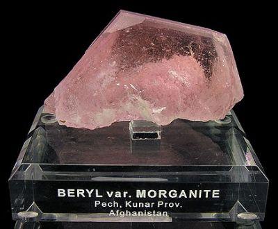 Beryl (Var: Morganite)
